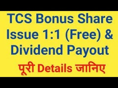 TCS Bonus Share Issue 1:1 Free & Dividend Payout | TCS Stock Latest News, Analysis