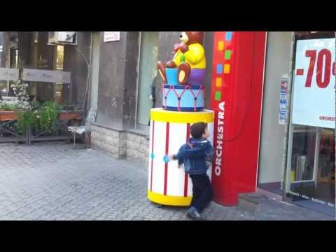 Bubble Bear Near Orchestra Shop, Yerevan, Armenia