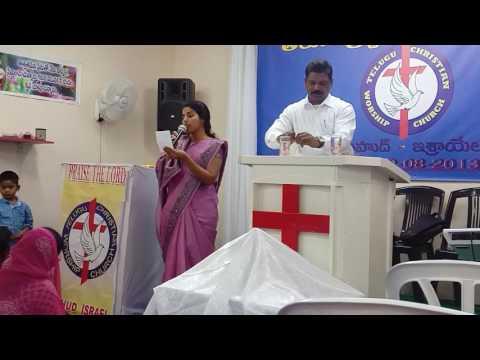 Telugu Christian Worship Church ,israel
