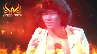 炎~不死鳥の如く/西城秀樹(Phoenix version)