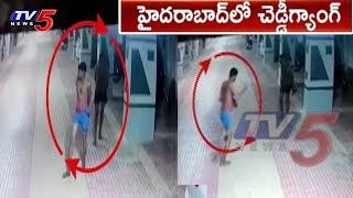 CCTV Footage : Chaddi Gang Hulchul In Nizampet | TV5 News