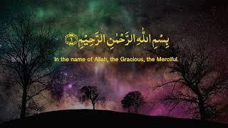 Surah Al Qadr