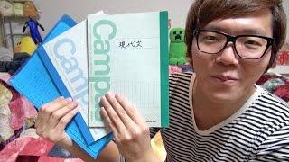 ヒカキンとセイキンの高校時代のノートを発見! thumbnail