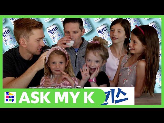 Ask My K : Hi Chad - American Kids Try 7 Kinds of Korean Drink Milkis!