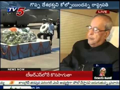 India Lost a Great Patriot with Abdul Kalam Death, says Pranab Mukherjee : TV5 News