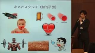 「カンナビノイド医療の可能性」— 日本臨床カンナビノイド学会 学術大会での講演(ハイライト)