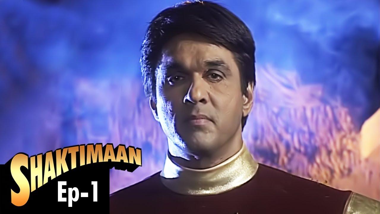 Download Shaktimaan (शक्तिमान) - Episode 01 | शक्तिमान को मिली अलौकिक शक्तियां