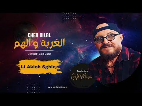 Cheb Bilal //  Li Akleh Sghir
