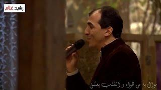 2013 موال يا من هواه و القلب يعشق بصوت رشيد غلام من برنامج صولا