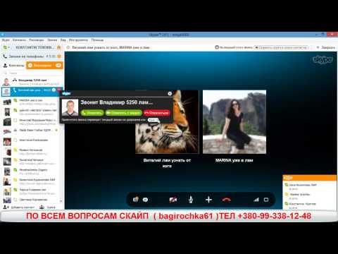 Видео Голдфишка 44 казино онлайн играть зеркало