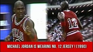 ee43eef48b MICHAEL JORDAN  Wearing No. 12 Jersey vs Orlando Magic (February 14