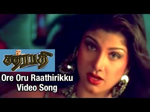 Ore Oru Raathirikku Video Song | Chatrapathi Tamil Movie | SarathKumar | Nikita | SA Rajkumar