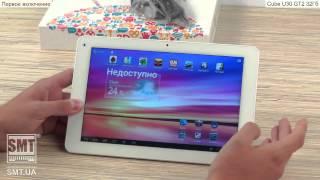 Видео обзор на китайский планшет  Cube U30 GT2 32Гб(Видео-обзор китайского планшета Cube U30 GT2 32Гб Планшетник вышел на украинский рынок весной 2013 г, на операционн..., 2013-06-04T06:23:25.000Z)