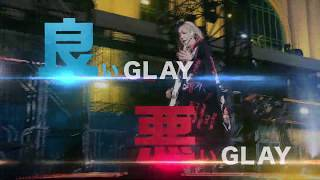 "GLAY 25th Anniversary ""LIVE DEMOCRACY"" Powered by HOTEL GLAY DVD&Blu-ray 15秒SPOT"