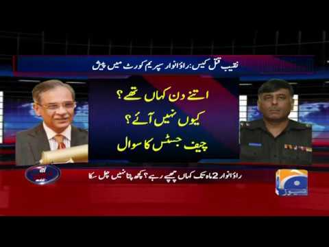 Aaj Shahzeb Khanzada Kay Sath - 21 March 2018 - Geo News