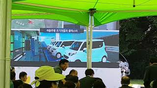 한국유통신문com 제1회 경상북도 환경문화 한마당 현장…