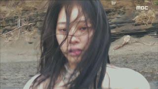 Popular Videos - Ryu Won & Bang Eun-hee