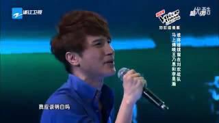 中国好声音第七期 王乃恩 李昊瀚 爱我还是他