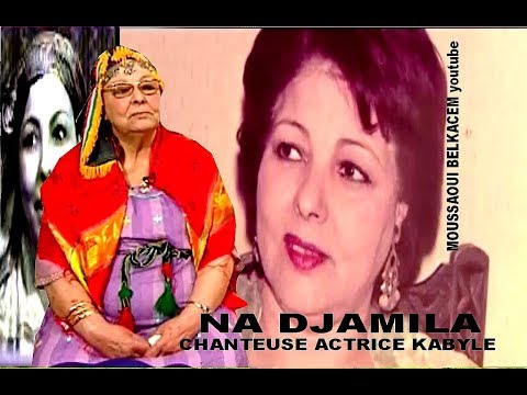 Na Djamila chanteuse  actrice Algerienne portrait