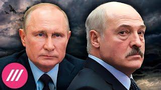 Встреча Путина и Лукашенко. Зачем белорусский диктатор летит в Сочи // Мнение Михаила Фишмана