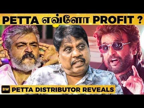 Petta Leads Viswasam? - Petta Distributor Reveals | Rajini |Ajith | Red Giant Movies Senbagamoorthy