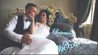 26 08 2017  Максим и Оля клип