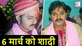 पवन सिंह ने ज्योति सिंह से की बलिया में शादी | Pawan Singh Marriage | Lehren Bhojpuri