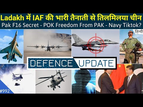 Defence Updates #992 - Indian Navy Tiktok? IAF Combat Ready