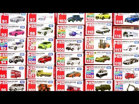 tomica No.91- 120 Fire engine | Police car | dump truck | Shovel car | Minicar Collection