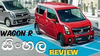 Suzuki Wagon R Review