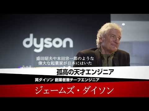 Nikkei Business Seminar