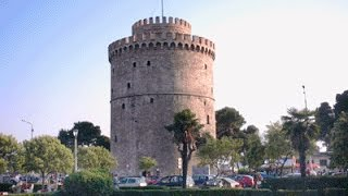 Λευκός Πύργος - White Tower  / Thessaloniki Greece
