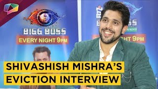 Shivashish Mishra Says Dipika Kakar Has An Aggressive Side | Exclusive EVICTION Interview