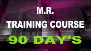 CMI (Complete Medical Representative Training Institute) VIDEO, www.dncmi.com