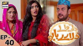 Dilli Walay Dularay Babu Ep 40 - 27th May 2017 - ARY Digital Drama
