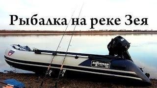 Рыбалка на р. Зея FishinGaltsev