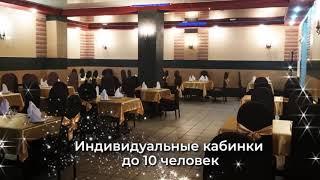 Кафе- ресторан «Ноев Ковчег»| Кострома
