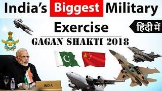 Gagan Shakti 2018 - India