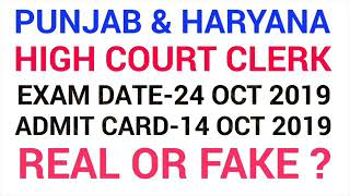 Punjab and Haryana High Court Clerk Exam Date|Admit Card|Punjab and Haryana High Court Clerk Exam