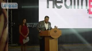 بالفيديو : دقيقة حداد فى خلال مهرجان الصحة والجمال على أرواح ضحايا الطائرة المنكوبة