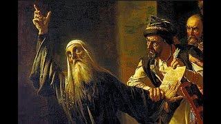 Патриарх Гермоген и Смутное время...