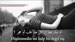 لن تكون سعيد من بعدي - Hande Yener - Benden Sonra مترجمة