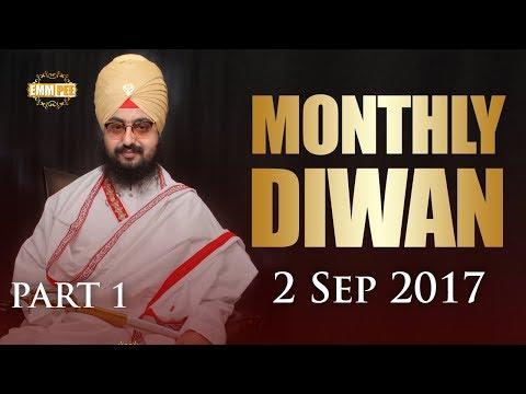 SEPTEMBER 2017:MONTHLY DIWAN   2 Sep   G. Parmeshar Dwar Sahib   Part 1/2   Full HD   Dhadrianwale
