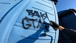 Граффити на поездах GRAFF T  ON FRE GHT TRA N