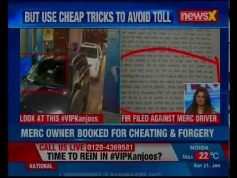 Mercedes SUV driver uses fake VVIP pass to avoid sea link toll in Mumbai