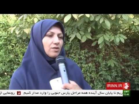 Iran Afghan immigrants, Free Health care & polyclinic درمانگاه و بهداشت رايگان مهاجران افغاني ايران