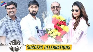 Venky Mama Success Celebrations | Venkatesh | Naga Chaitanya | Raashi Khanna | Payal Rajput