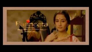 Parineeta | Teaser