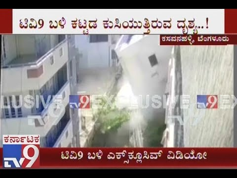OMG: Under-Construction Building Collapsing LIVE Exclusive Video, Only with TV9