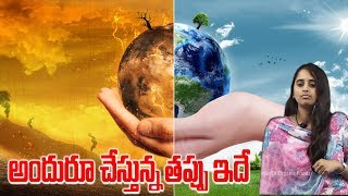 Dr sarala about globel warming || how ...